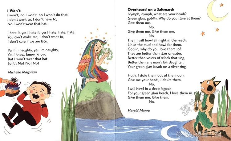 英国进口 晚安,骑士!儿童诗歌精选 reading together